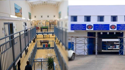 """إطلاق قناة """"إدماج"""" الخاصة بنزلاء المؤسسة السجنية بالناظور"""