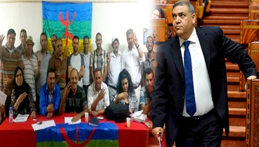 """بعد قرار منع لقاء تحضيري.. حزب """"تامونت للحريات"""" الأمازيغي يتوعد باللجوء للقضاء ضد لفتيت"""