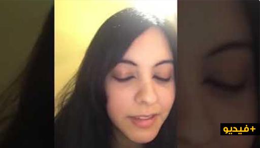 """المكسيكية المعروفة بعشقها لـ""""الريف"""" تظهر مجددا وهي تغني أغنية ريفية معروفة"""