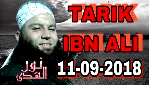 طارق بنعلي في تسجيل صوتي جديد من سجنه: أنا أسد الريف وأخي وصديقي تخلوا عني