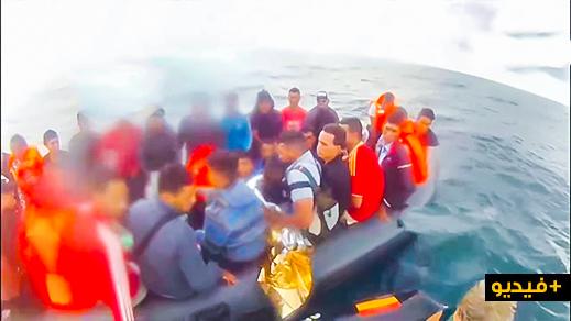 شاهدوا كيف اعترض الحرس المدني الإسباني قاربا للموت على متنه 12 مهاجرا سريا من المغرب