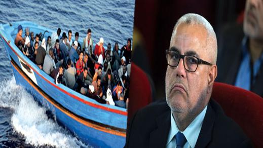 ابن كيران: رمي الشباب المغاربة بأجسادهم الى البحر أمر غير معقول ويطرح أسئلة حارقة