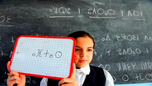 """جمعيات أمازيغية تهدد بـ """"عصيان لغوي"""" بسبب تحقير تدريس اللغة الأمازيغية"""