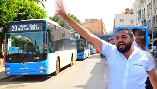 لليوم الثاني على التوالي.. مستخدمو حافلات النقل الحضري بالناظور يواصلون إضرابهم عن العمل