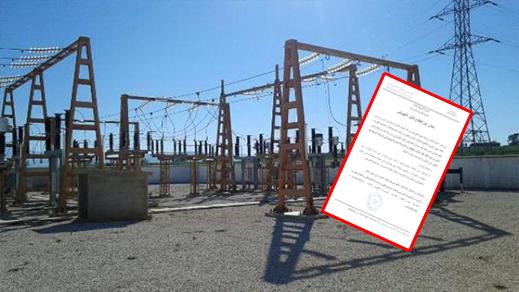 الحسيمة.. المكتب الوطني للكهرباء والماء الشروب يعلن عن انقطاع التيار الكهربائي يوم الأحد