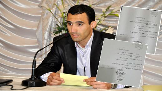 رخص ممنوعة وتجزئة سرية تجر رئيس جماعة بوعرك ونائبه للمساءلة امام وزير الداخلية