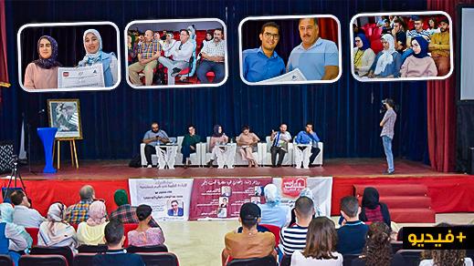 شباب من الناظور يؤطرون ندوة حول الوعي المجتمعي في لقاءات الناظور من أجل بناء الحضارة