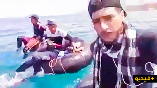 """بعد """"الفانطوم"""".. شباب مغاربة يختارون """"الحريك"""" بالشامبرير نحو السواحل الاسبانية"""