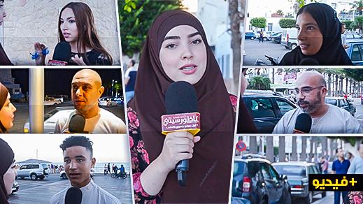 هذا رأي الشارع الناظوري حول القنوات المغربية.. برامج تافهة ومحتوى فارغ