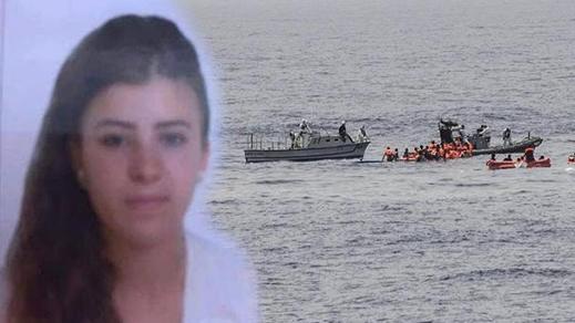 صورة.. زملاء الطالبة حياة ضحية رصاص البحرية الملكية يتضامنون معها بهذه الطريقة
