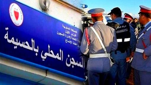 مثير.. إيداع نائب رئيس جماعة عن حزب البام سجن الحسيمة لهذا السبب