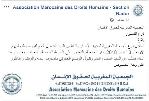 هيئة حقوقية بالناظور تستقبل القنصل العام الفرنسي للتداول حول هذا الشأن