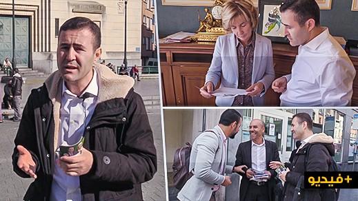 """انتخابات بلجيكا.. محمد الحموتي يترشح بـ""""مولنبيك"""" لترسيخ التنوع الثقافي وتحسين الخدمات العمومية والتعليم"""