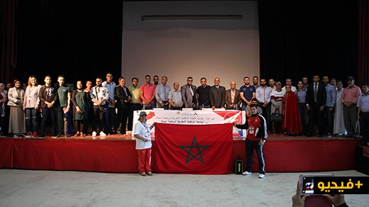 مدينة الناظور تشهد حدث تاسيس الجامعة الوطنية المغربية لرياضة ابيناكا