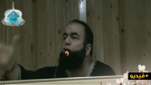 الداعية الناظوري نجيب الزروالي: سبعة أعضاء للمصلين لن تمسها النار