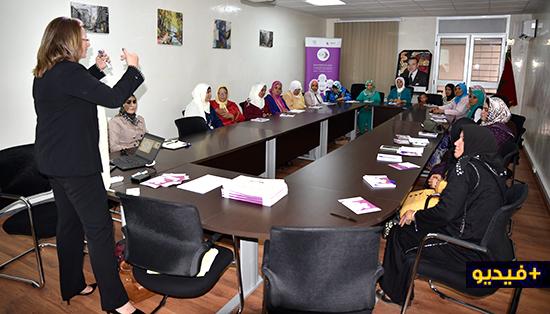 مجلس جهة الشرق يطلق برنامج التكوين لفائدة التعاونيات النسائية