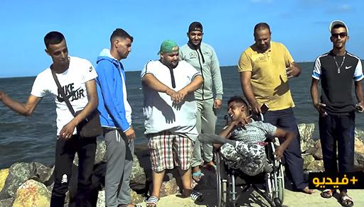 عيينا مانهضرو.. أغنية جديدة لرابور ناظوري من ذوي الاحتياجات الخاصة تنتقد الواقع المغربي