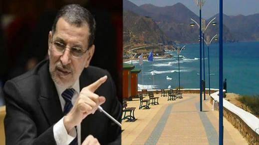 """سعد الدين العثماني يؤشر على تشييد """"سجن جديد"""" بالحسيمة"""