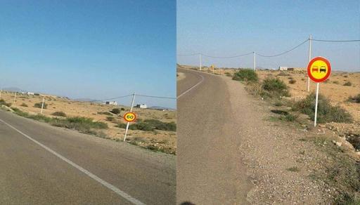 إنطلاق أشغال إصلاح الطريق الجهوية رقم 610 الرابط بين القندوسي-الناظور