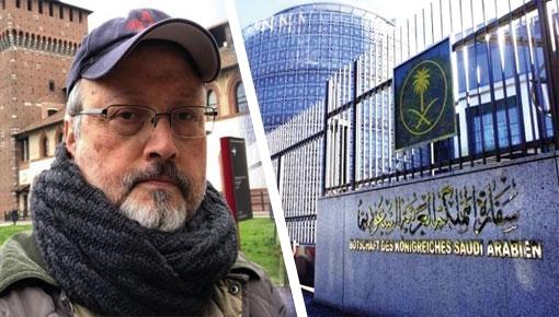 الحموشي يستنفر العناصر الأمنية أمام السفارة السعودية بالرباط بسبب الدعوة إلى وقفة ضد مقتل الإعلامي جمال خاشقجي