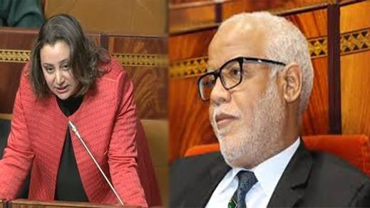 البرلمانية ابتسام مراس تسائل محمد يتيم حول الصندوق التكميلي عند الوفاة