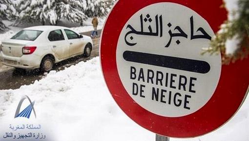 وزارة التجهيز والنقل تحذر مستعملي الطريق بأقاليم الريف أثناء التساقطات المطرية والثلجية