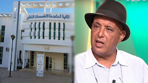 الدكتور الشكدالي يلقي محاضرة بكلية الناظور في إفتتاح ماستر اللغات والثقافات المغربية والإيكولوجيا
