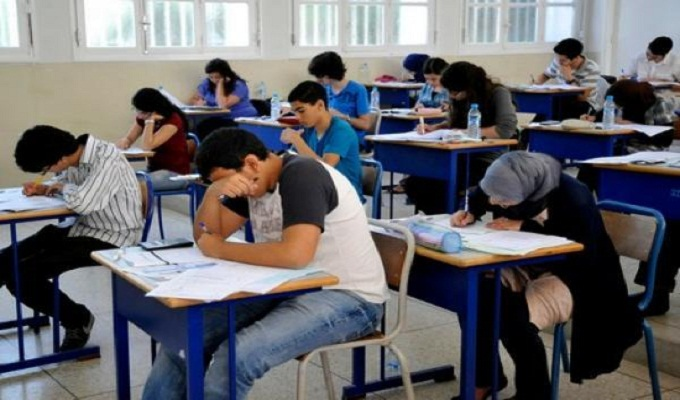 يهم تلاميذ الناظور.. وزارة التعليم ترفع عدد المقاعد بالأقسام التحضيرية لولوج معاهد الهندسة