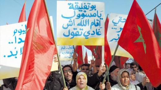 بينهم ناظوريون.. منتدى دولي للهجرة يسلط الضوء على محنة المغاربة ضحايا الطرد التعسفي من الجزائر
