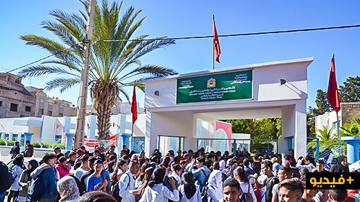 تلامذة الناظور يستمرون في الاحتجاج على إقرار العمل بالتوقيت الصيفي