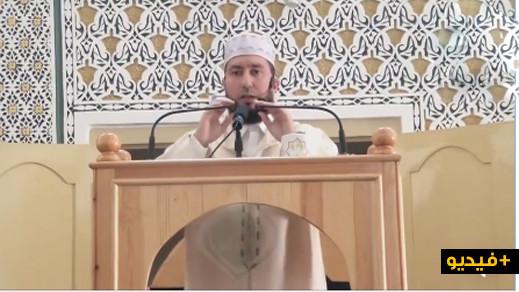 بالفيديو.. الداعية محمد بونيس يوجه رسالة للازواج الذين تأخر انجابهم...والتذكير بتحريم التبني