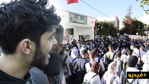 """ميكرو فافي ينقل تصريحات وإحتجاجات تلاميذ الناظور على """"ساعة الحكومة"""" الزائدة"""