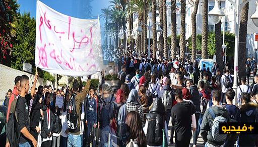 لليوم الثالث.. تلاميذ الناظور يعلنون إضرابهم عن الدراسة إلى غاية تحقيق مطلبهم