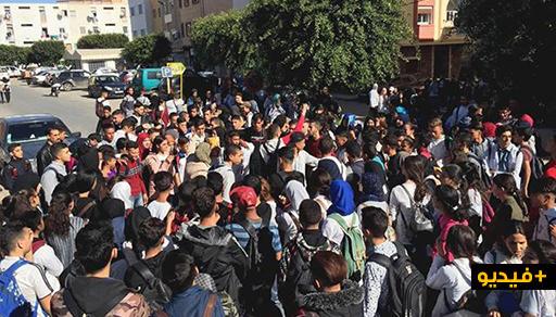 """تلامذة الناظور يواصلون إحتجاجهم ضد """"التوقيت المعدّل"""" لليوم الرابع ويطالبون بالعودة إلى ساعة غرينيتش"""