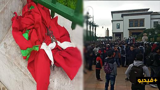 شاهدوا.. تلاميذ العاصمة يحرقون العلم المغربي ويدوسونه أمام البرلمان