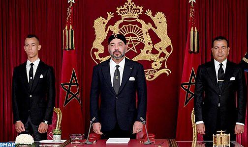 الملك يعفو عن 792 شخصا بمناسبة المولد النبوي
