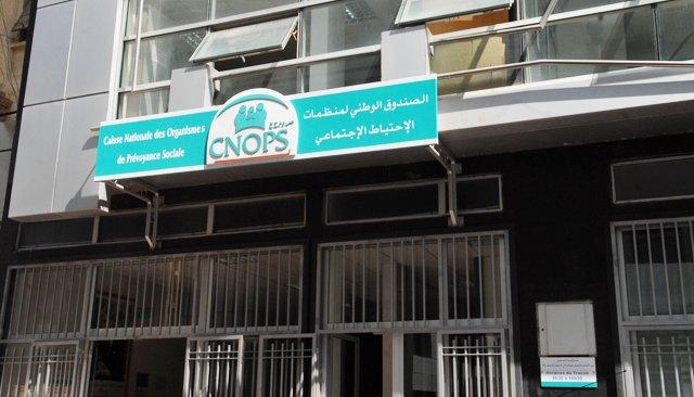 """الفرقة الوطنية تحقق مع مسؤولين في """"كنوبس"""" و أطباء وصيادلة بسبب التزوير والاختلاس"""