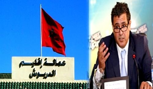 بعد معاناة فلاحي الإقليم لسنوات.. أخنوش يوقع على قرار إحداث مديرية الفلاحة بالدريوش