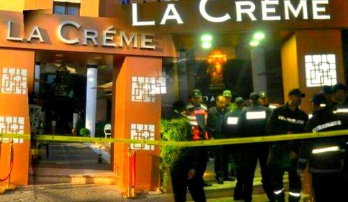 """هولندا ترفع مكافأة اعتقال مدبر جريمة مقهى """"لاكريم"""" إلى أكثر من 100 مليون سنتيم"""