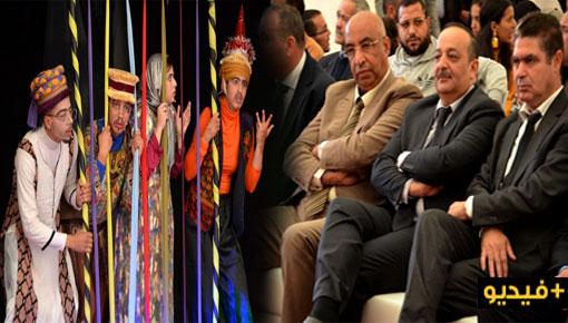 وسط حضور وازن.. وزير الثقافة يترأس فعاليات مهرجان قافلة المسرح المدرسي الأول بالدريوش