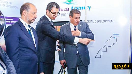 وكالة مارتشيكا تبرز أهم مشاريعها البيئية في المؤتمر الدولي حول الإقتصاد الأزرق المستدام بنايروبي