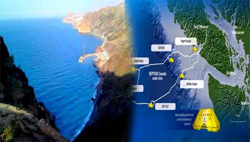 إحداث أول مرصد علمي بحري على الصعيد الوطني بالحسيمة
