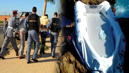 """الدريوش: اعتقال شقيقين بشاطئ """"اتروكوت"""" ينشطان ضمن شبكة للهجرة السرية وبحوزتهما قارب مطاطي"""