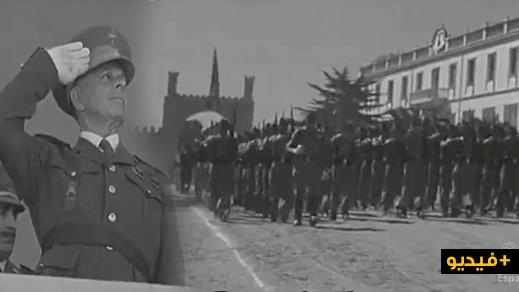 """فيديو نادر يعود إلى 1940.. استعراض عسكري لجيش الاحتلال الإسباني داخل ثكنة """"تاويمة"""" بالناظور"""