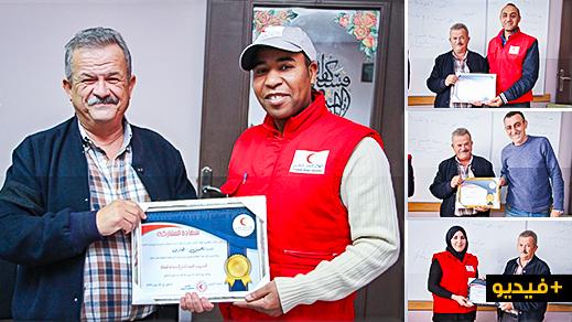 تكريم عدد من المتطوعين والمسعفين المنتمين للهلال الأحمر المغربي بالناظور