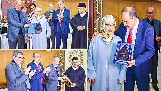 ساهمت بـ 600 مليون من مالها الخاص لبناء مدرسة التجارة.. جامعة محمد الاول تكرم الحاجة فاطنة المدرسي