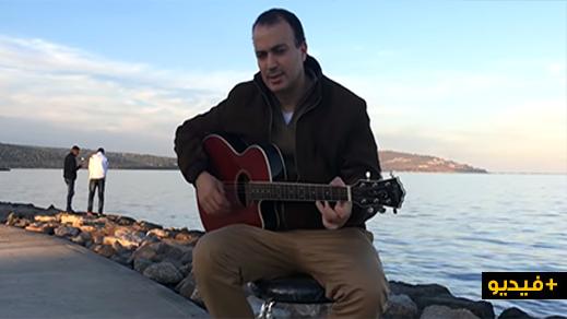 """الفنان الناظوري الملتزم """"سفيان عبد اللاوي"""" يعود إلى الساحة الفنية بسينكل """"مسرقيغ أكيم"""" + فيديو"""