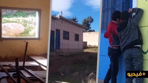 بالفيديو.. أشهر كوميدي مغربي على اليوتيب يدعم مبادرة تأهيل مدرسة بدوار بإقليم الناظور