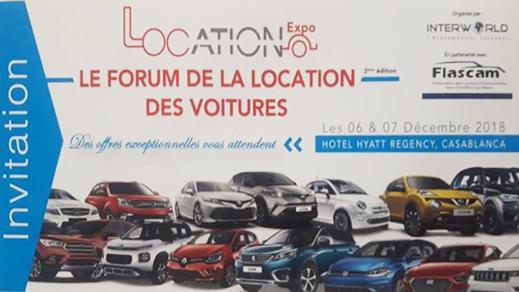 دعوة لحضور المعرض الخاص بكراء السيارات بالدار البيضاء
