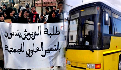 الدريوش.. توقف حافلات النقل الجامعي يحرم العشرات من الطلاب من التنقل للكلية